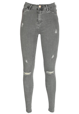 Blugi Bershka Taya Light Grey