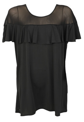 Tricou Kiabi Kimberly Black