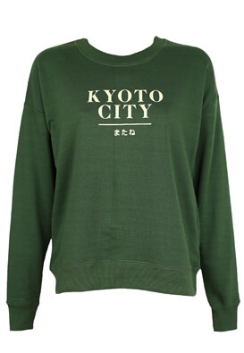 Bluza Pull and Bear Olivia Dark Green