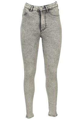 Blugi ZARA Nadine Light Grey