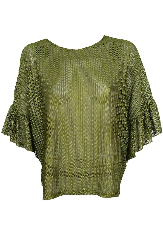Bluza ZARA Erin Dark Green