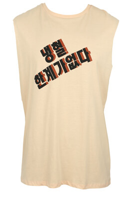TRICOU NEW LOOK NICK LIGHT PINK